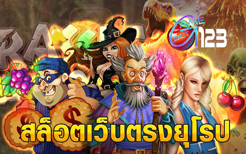 Play the slot machine in the best casino site and earn money